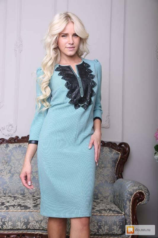Платье рост 160 размер 50
