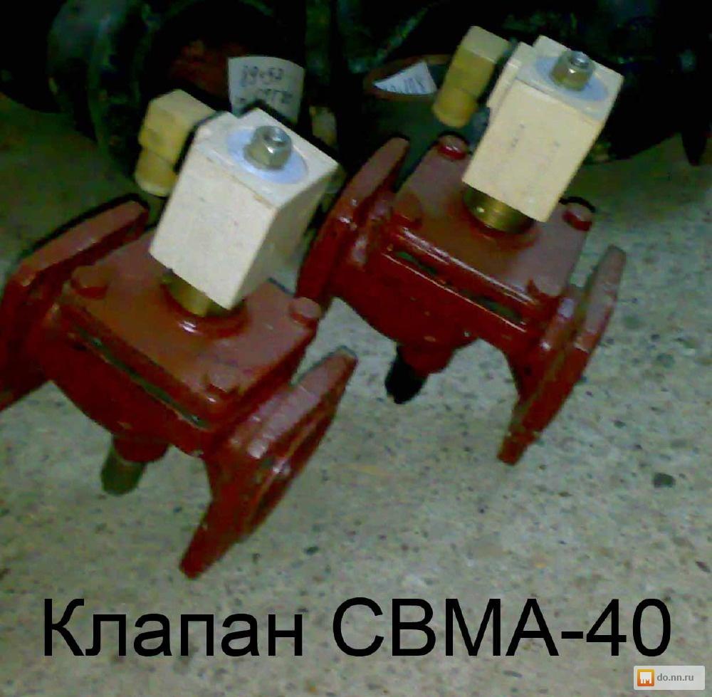 электрическая схема бг60