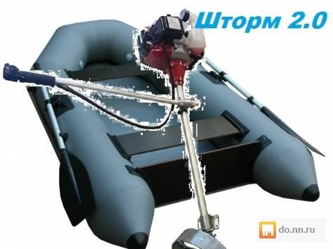 триммерный мотор для лодки