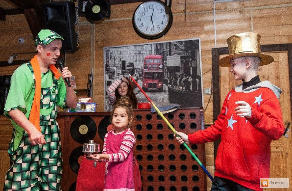 Аниматоры на детский праздник нижний новгород