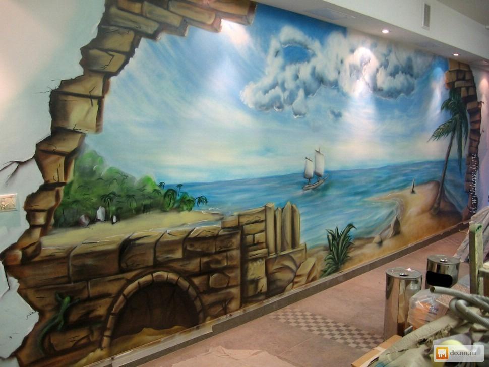 По чём рисуют пейзаж на стенах