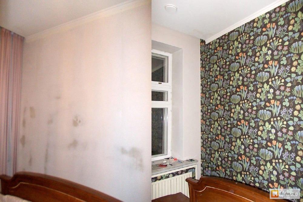 Смотреть ремонт в квартире