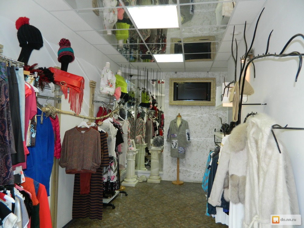 Салон Брендовой Одежды