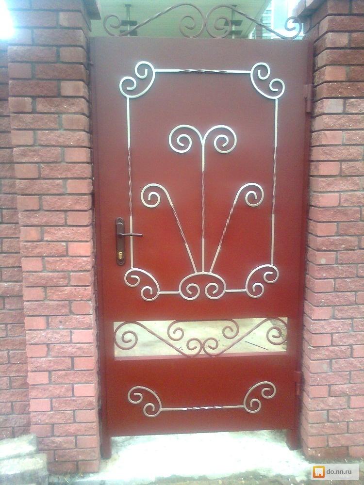 стальные двери ворота решетки
