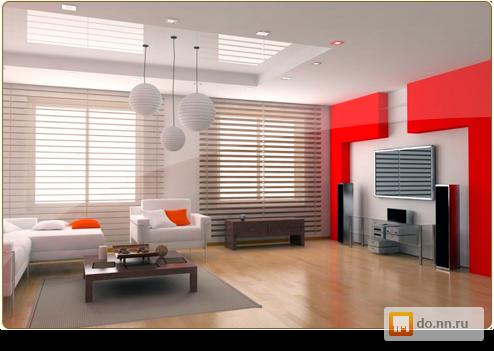 Дизайн квартир п 43