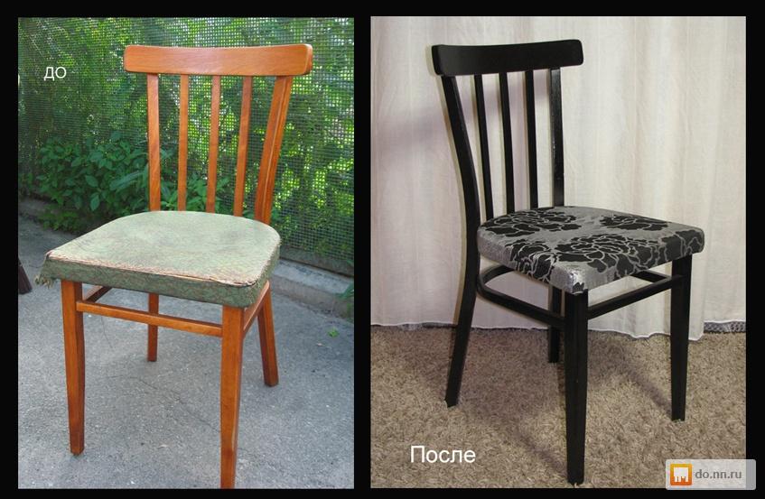 Как реставрировать стул своими руками фото
