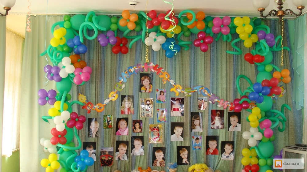 Как украсить зал в детском саду на выпускной своими руками
