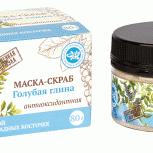 Маска-скраб для лица Антиоксидантная, Голубая глина, 80 г, Нижний Новгород