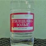 Покупаем отработанный Этилцеллозольв (Жидкость И-М), Нижний Новгород