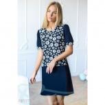 Платье с цветами, Нижний Новгород