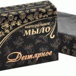 Мыло Дегтярное, 75 г, Нижний Новгород