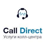 Услуги аутсорсингового колл центра, Нижний Новгород