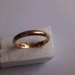 Кольцо золотое, Египет, 750 проба (18 карат), 2,38 гр., размер 17,5, Нижний Новгород