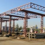 Каркас автозаправочной станции, Нижний Новгород
