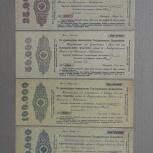 Старые банкноты России и СССР-куплю, Нижний Новгород