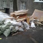 Вывоз старой мебели, строительного мусора, хлама. Все районы. Грузчики, Нижний Новгород