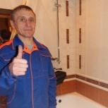 Реставрация ванн, Нижний Новгород