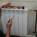 Замена, монтаж, установка, ремонт радиатора отопления (батарей), Нижний Новгород