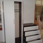 Шкаф для одежды и комод новые c доставкой, Нижний Новгород