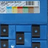 Куплю твердосплавные пластины LNМX 301940 VT 430,RPUX 3010 за нал., Нижний Новгород