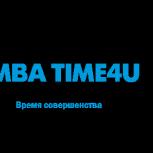 Интернет - маркетинг для бизнеса, Нижний Новгород