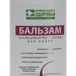 Бальзам для окрашенных волос на основе грязи Сакского озера, Нижний Новгород