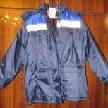 Куртка женская новая рабочая зимняя, Нижний Новгород