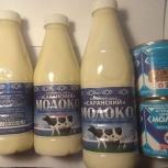 Сгущённое молоко и варёное в Нижнем Новгороде, Нижний Новгород