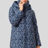 Куртка новая finn flare, Нижний Новгород