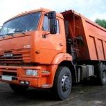 Аренда самосвала 12 м3/ 15 тонн, Нижний Новгород