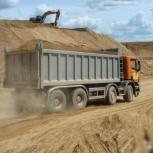 Песок овражный для производства (1,0-1,5 мм.) гост, Нижний Новгород