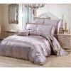 Комплект постельного белье жаккард с вышивкой H053 Дуэт 4 наволочки, Нижний Новгород