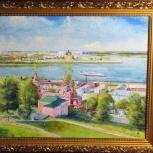 Продам картину с Нижним Новгородом вид на Стрелку, Нижний Новгород