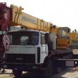 Автокран Ивановец 50 тонн на шасси МАЗ, Нижний Новгород
