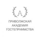 Шеф-повар, Нижний Новгород