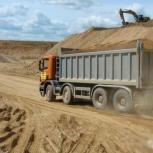 Песок строительный средний 1,7-2,2 для бетона, Нижний Новгород