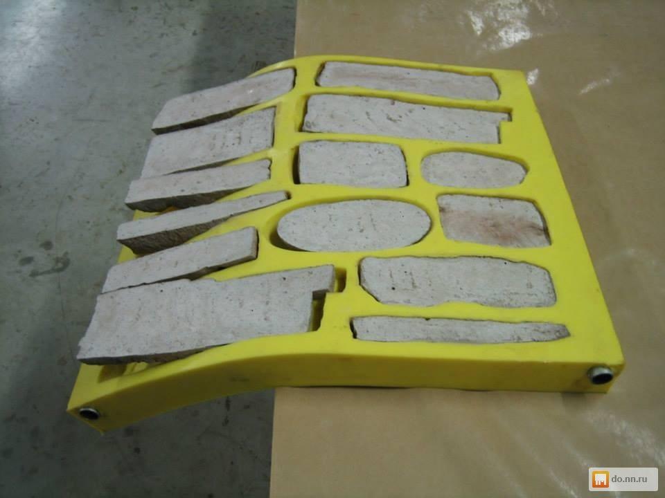 Пластины теплообменника APV H17 Дзержинск Уплотнения теплообменника ТИ P002 Стерлитамак