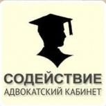 Адвокат по трудовым спорам, Нижний Новгород
