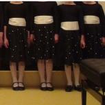 Продаю концертный костюм хора на девочку 8-10 лет, Нижний Новгород