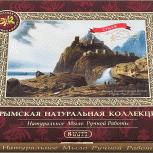 Набор сувенирный с мылом Судак, 140 г, Нижний Новгород
