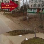 Пожарная безопасность, Нижний Новгород