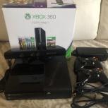 Xbox 360 Freeboot, 500gb, Kinect, Нижний Новгород