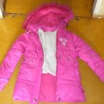 Продам новую зимнюю куртку на девочку 5-7 лет.розовая, Нижний Новгород