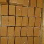Предлагаем мыло хозяйственное 250 грамм, Нижний Новгород