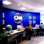 Открытие туристического агентства.Организация туристического бизнеса, Нижний Новгород