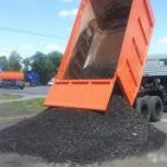 Асфальтный гранулят мелкая 25-40 мм, Нижний Новгород