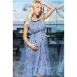Платье-миди беременной, Нижний Новгород