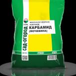 Карбамид гера Азотное 0,8 кг, Нижний Новгород