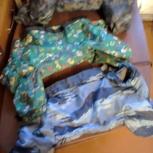 3 комбинезона для средних собак, Нижний Новгород