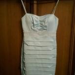 Платье 46, Нижний Новгород
